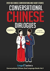 Conversational Chinese Dialogues: Over 100 Chinese Conversations