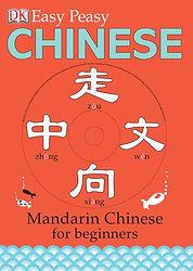 Easy Peasy Chinese: Mandarin Chinese for Beginners