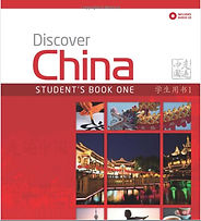 Discover China Student Book One (Discover China Chinese Language Learning Series)