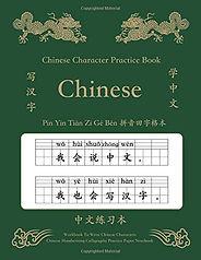 Mandarin Character Practice Book