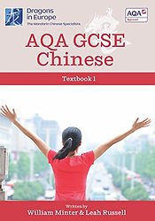 AQA GCSE Chinese Textbook 1