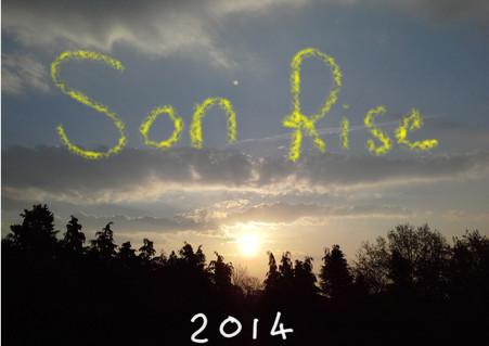 Alleluia Christ is risen!