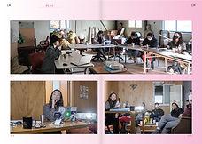 hongsu_book_view-22.jpg