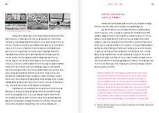 hongsu_book_view-15.jpg