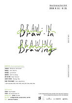 draw_in