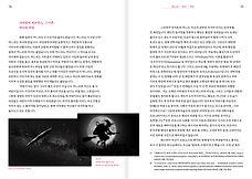 hongsu_book_view-16.jpg