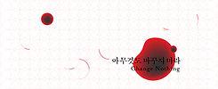 CN3_face_top_4.jpg