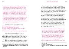 hongsu_book_view-20.jpg
