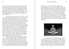 hongsu_book_view-04.jpg