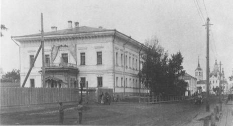 Gobernors House Tobolsk August 1917.jpg
