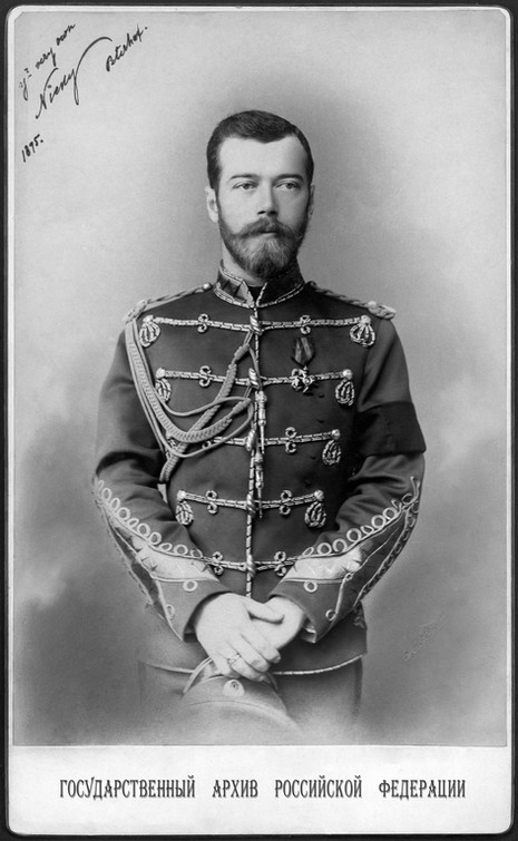 99377981_N03_34314265463_Emperor Nicholas II . 1895 ..jpg