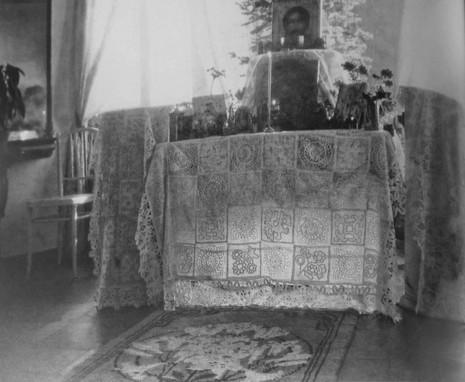 Xmas altar Tobolsk,1917.jpg