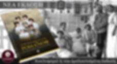 Β΄ Έκδοση (for website).jpg