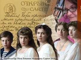 Helen Azar Cover (YT).jpg