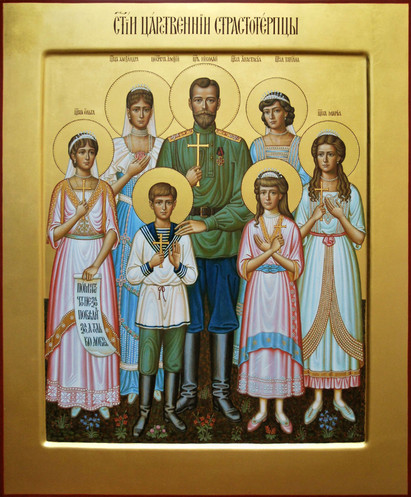 Icon of the Royal Martyrs