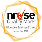 Willesden-Saturday-School-QM-logo-150x14
