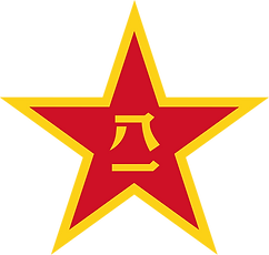 1920px-China_Emblem_PLA.svg.png