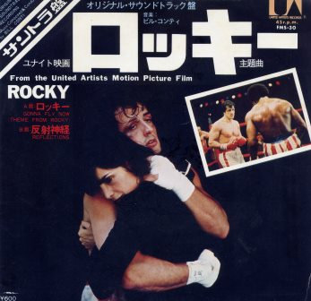 GONNA FLY NOW (THEME FROM ROCKY) JAPANSE IMPORT