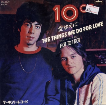 10cc THE THINGS WE DO FOR LOVE JAPANESE IMPORT