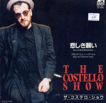 ELVIS COSTELLO DON'T LET ME BE MISUNDERSTOOD