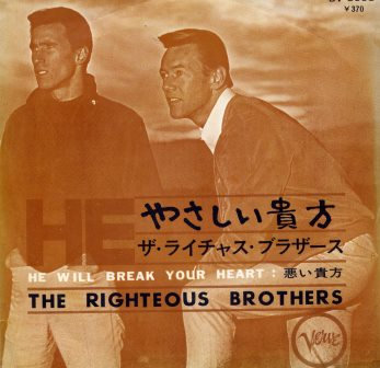THE RIGHTEOUS BROTHERS HE WILL BREAK YOUR HEART (J