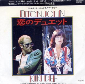 ELTON JOHN KIKI DEE DONT GO BREAKING MY  JAPANEASE