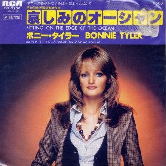 BONNIE TYLER SITTING ON THE EDGE  JAPANESE IMPORT