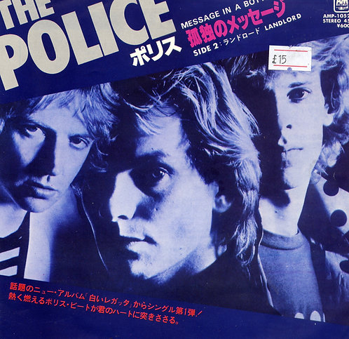 THE POLICE MESSAGE IN A BOTTLE JAPANESE