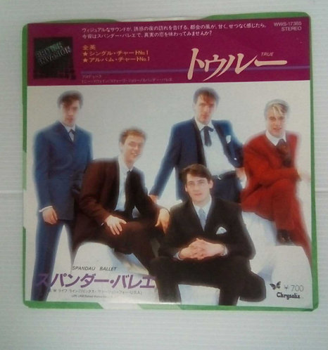 SPANDAU BALLET TRUE JAPANESE IMPORT