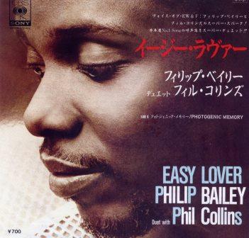PHILIP BAILEY EASY LOVER JAPANESE IMPORT