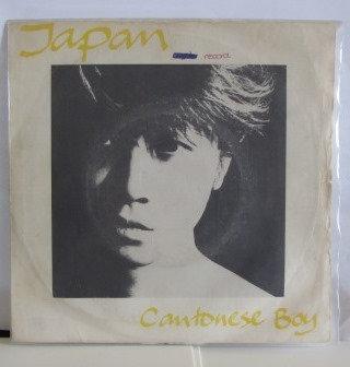JAPAN CANTONESE BOY