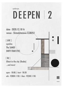 DEEPEN vol.2 flyer ②-05.png