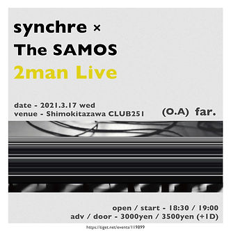 synchre x The SAMOS-07.jpg