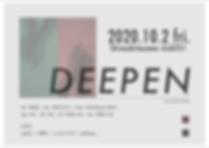 DEEPEN 20_10_2 flyer-04.png