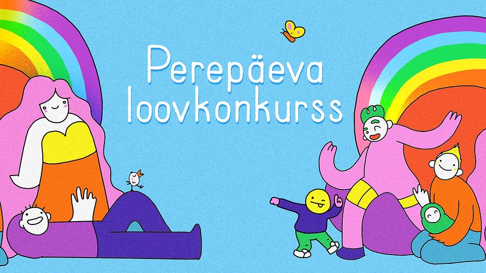 Eesti LGBT Ühingu perepäeva loovkonkurss