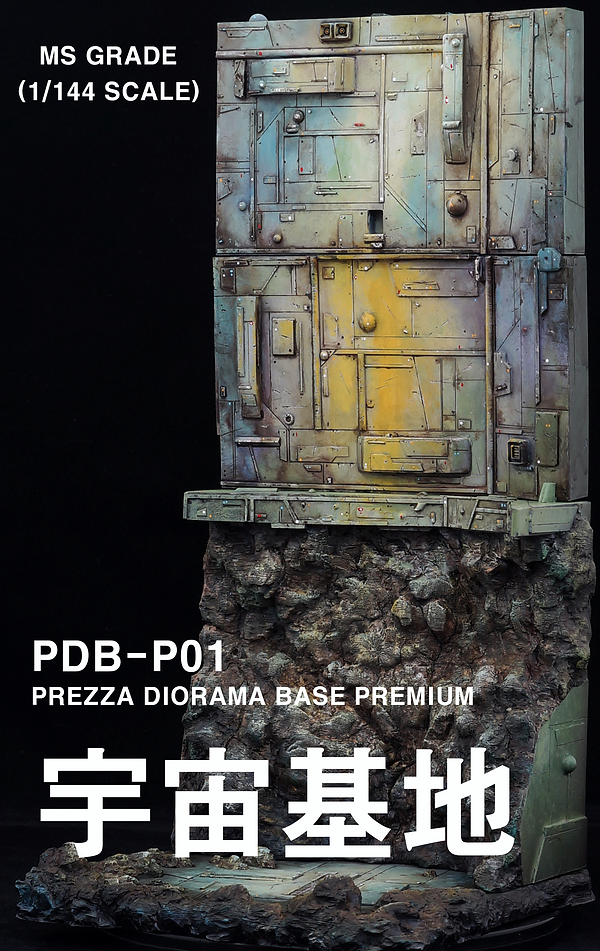 DSC02187.png