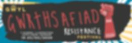 Gwrthsafiad banner.jpg