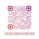 hasegawakomuten_nametag.png