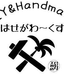 はせがわ-くすロゴ.jpg