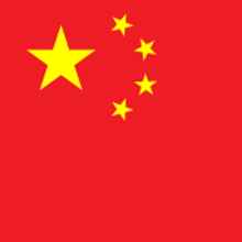 255px-Flag_of_the_People's_Republic_of_C