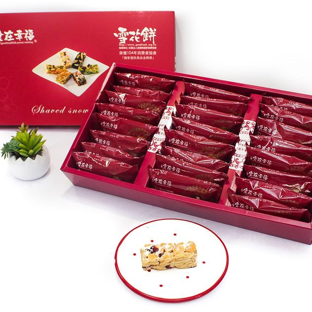 雪花餅禮盒