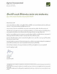 NEB Intro Letter, NonFert Co, SRI LANKA,