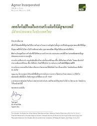 AGMOR intro letter, NonFertCo, THAI, v40