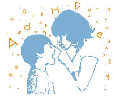 ADHD3-04.jpg