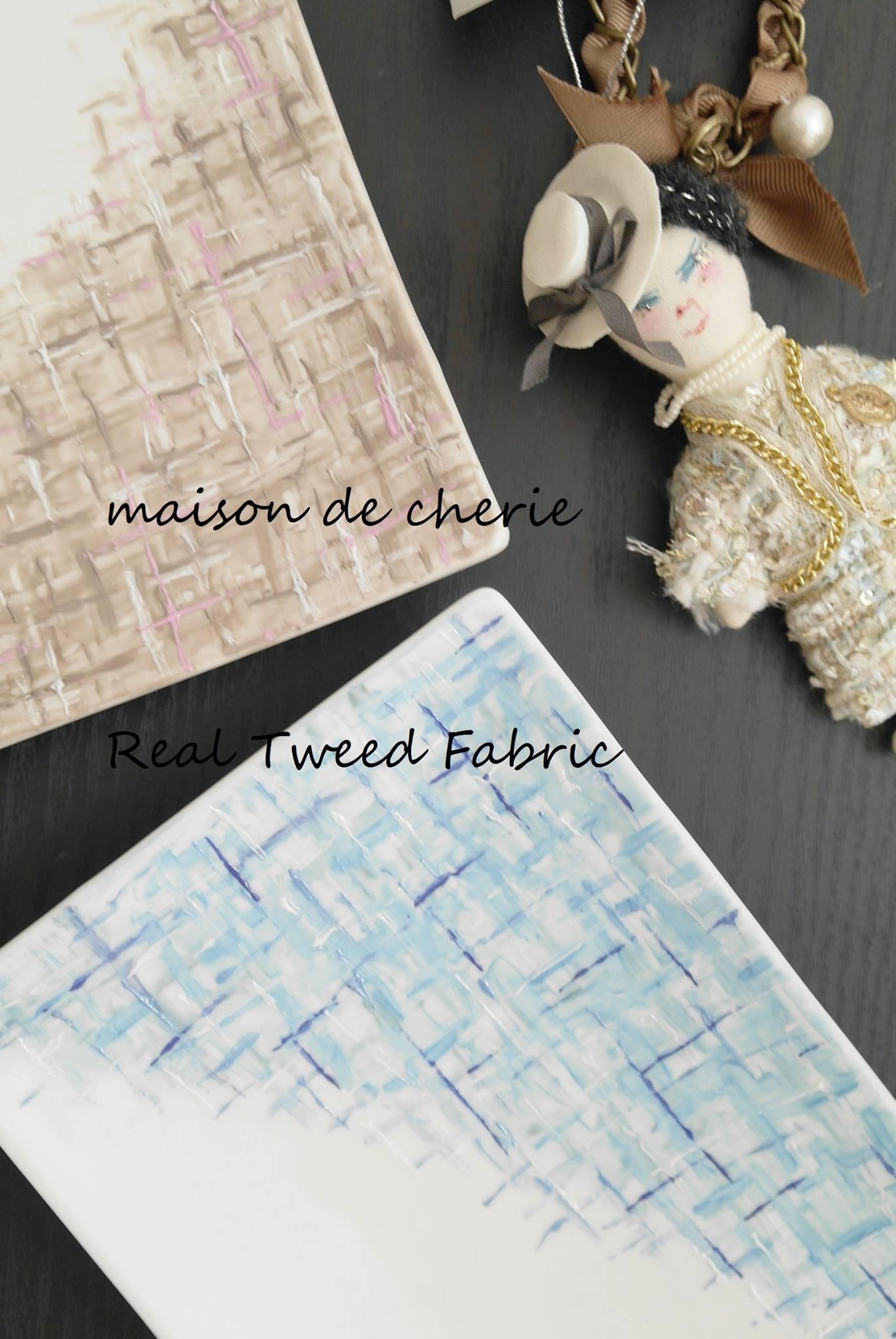 Real Tweed Pattern