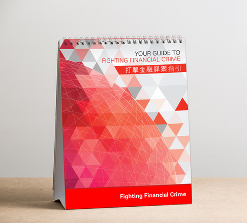 HSBC Fighting Financial Crime Guide Book