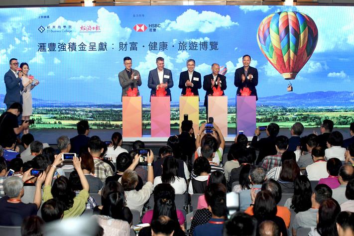 HSBC MPF Presents: Wealth・Health・Travel Expo