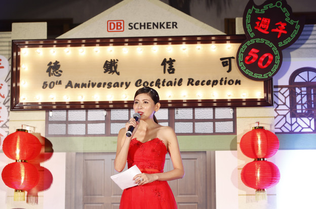 DB Schenker 50th Anniversary Cocktail Reception