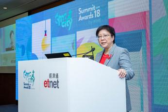 Hong Kong Smart City Awards 2018
