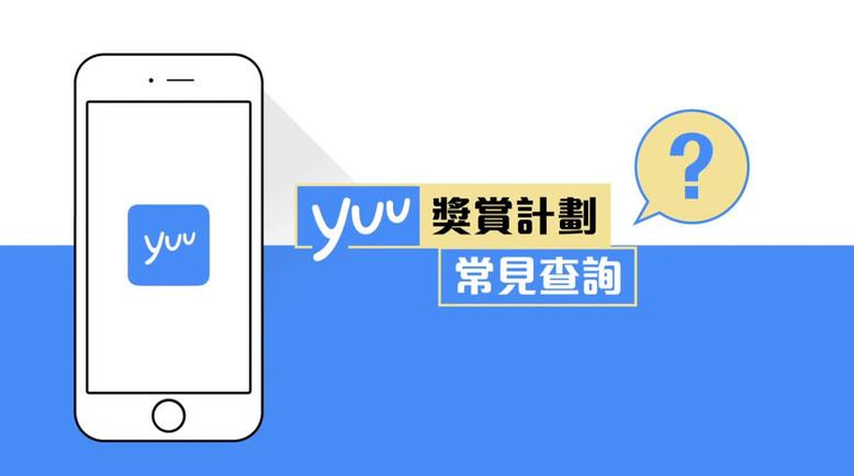 Dairy Farm Group yuu Rewards Club video